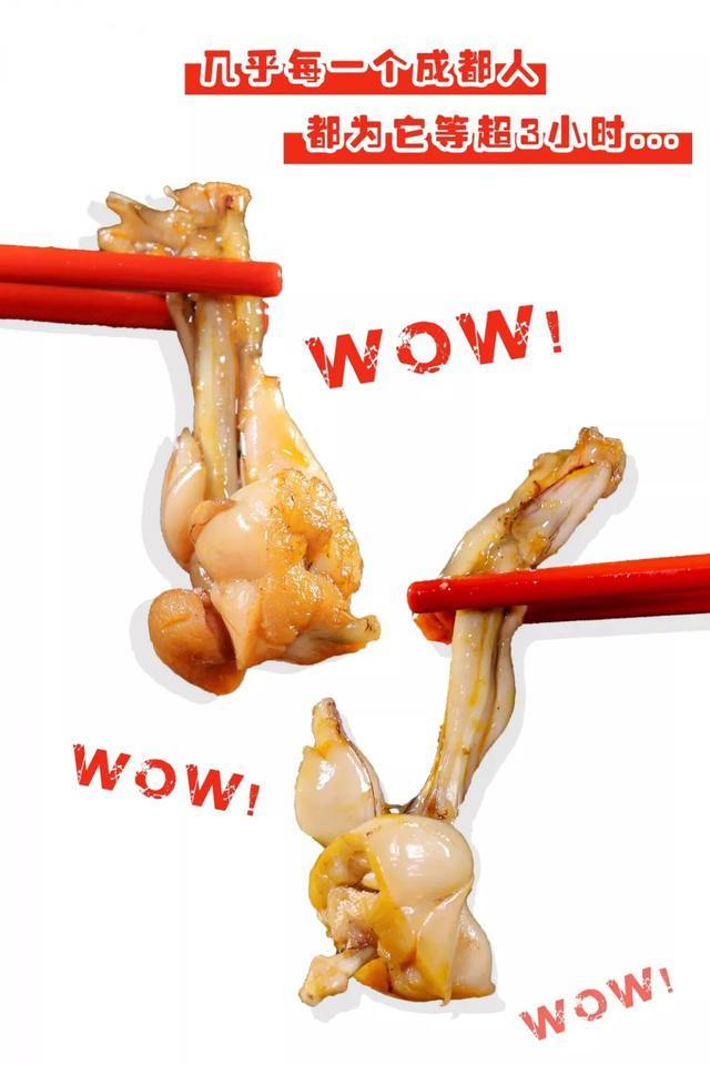 它凭『5道蛙锅』刷新了吃货排队榜!!