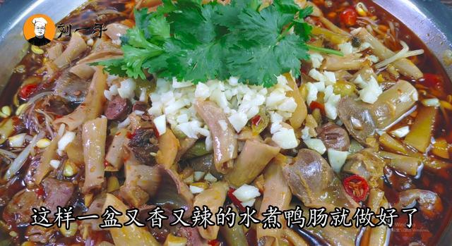 鸭肠学会这个做法,3斤不够吃,香辣过瘾还弹牙,看着都流口水