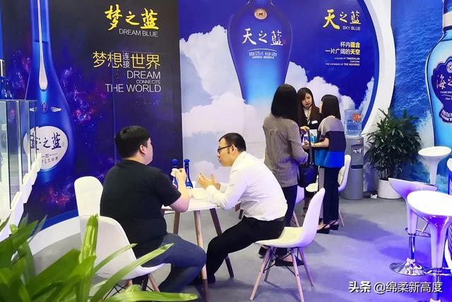 洋河推进绵柔品质革命,立志打造国内外市场最受欢迎的中国白酒