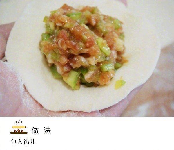 红人说——青椒别再用来做菜了,用它做馅更好吃,特别香!