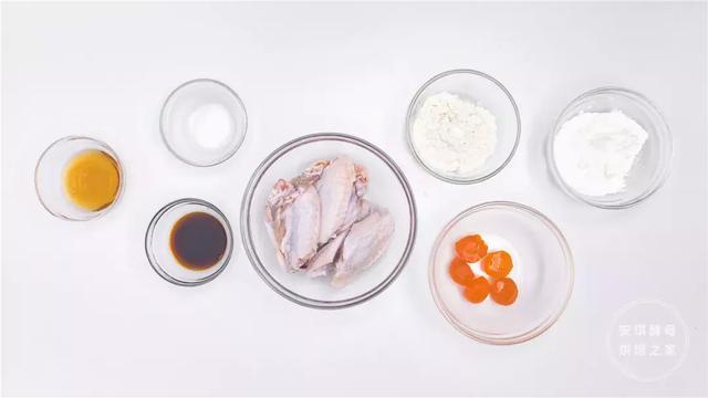 咸蛋黄+鸡翅=鲜香流油,这太好吃了吧