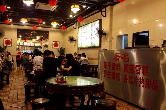 茶餐厅走向没落?九龙冰室靠新概念开出60多家店
