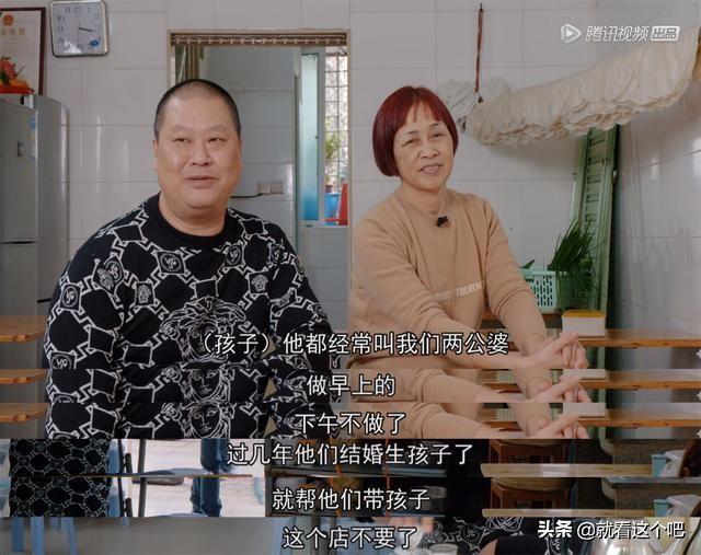 《早餐中国》拍的不只是早餐,更是早餐背后平凡人的生活