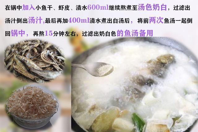 鲫鱼汤怎么做汤汁又鲜又白,关键是还有催奶的功效
