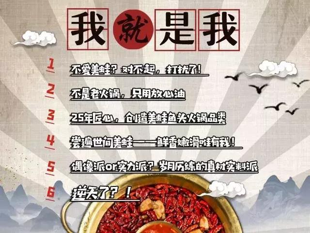 吃货圈无人不晓的《哥老官》终于来郑州了