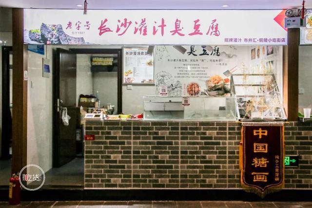 10000份小吃免费送!铜陵人自己的小吃街5月18日终于要开业了!