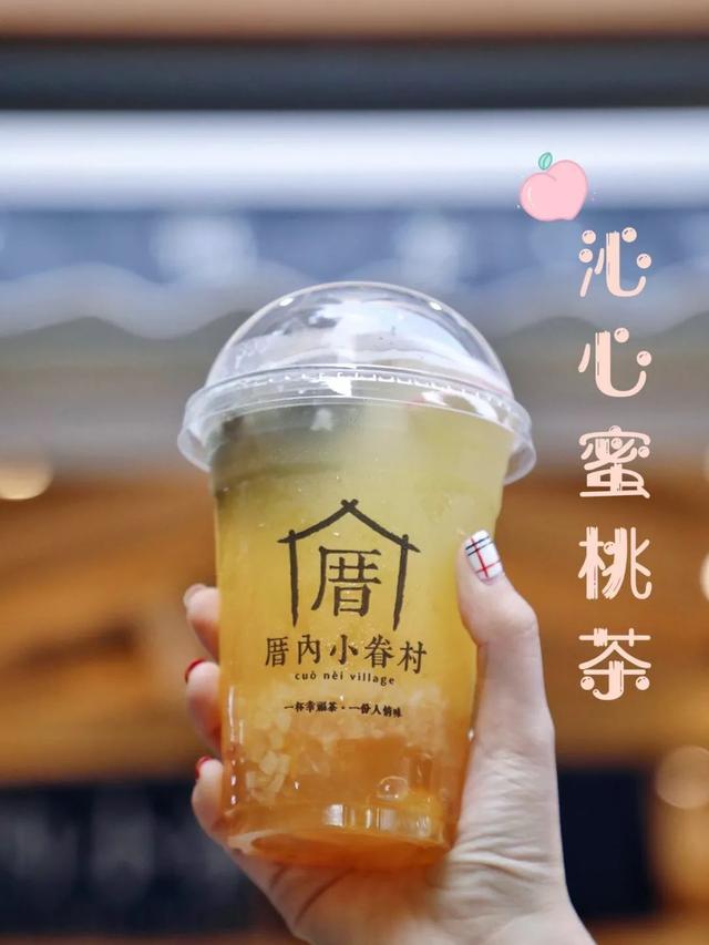 """3元1杯!水果拌""""云朵""""?冰镇""""沐浴乳""""?这里不卖珍珠只卖清凉!"""