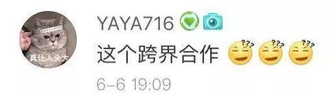 上海惊现花露水味的小龙虾!网友:吃了能驱蚊吗?