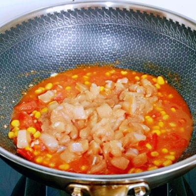 低脂茄汁鸡胸肉#父亲节,给老爸做道菜#