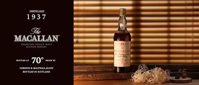 中威网第六十八期威士忌拍卖公告