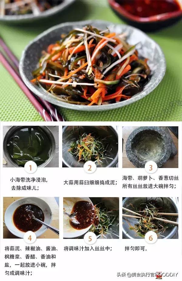 最适合夏天吃的凉拌菜,爽口开胃3分钟就能做好!