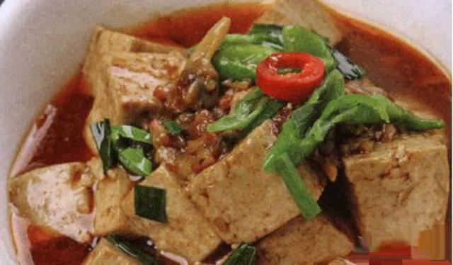 蚶子干烩老豆腐