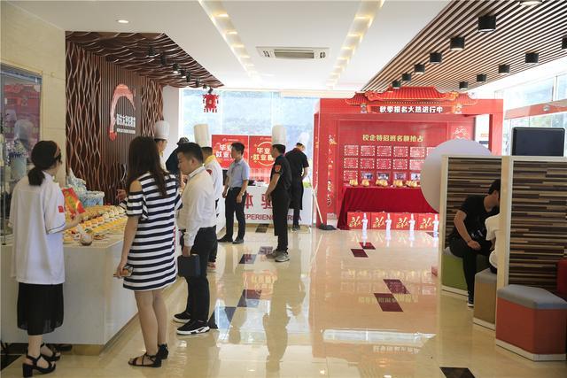 舌尖上的新东方,北京新东方烹饪学校美食品鉴会热辣来袭!