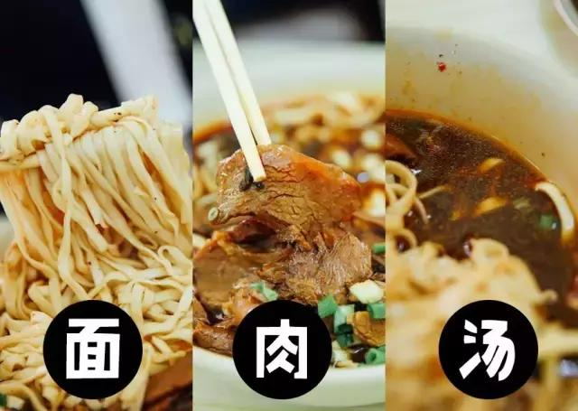 跑遍武汉三镇,终于找到了这12家高人气的牛肉面店