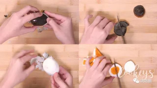 皮蛋 咸蛋 生蛋一锅煮 以为是黑暗料理 没想到做出好吃的三色蛋