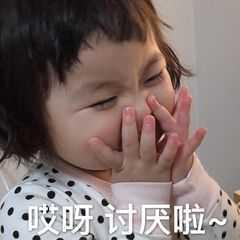 面粉真好玩:葱花土豆丝饼,真香