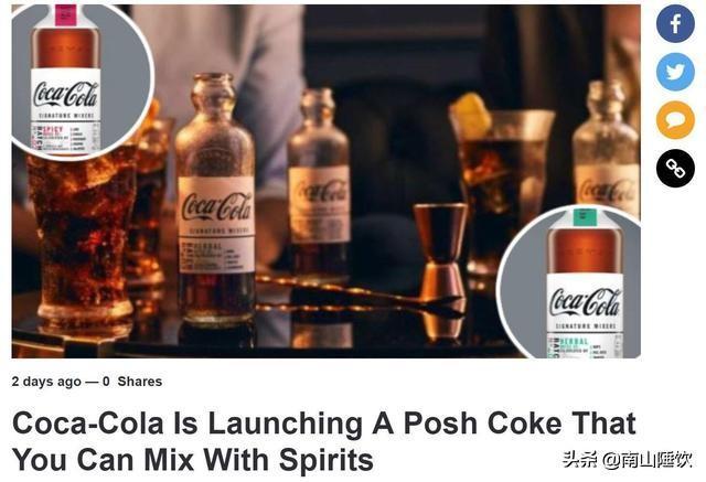 可口可乐要出威士忌?