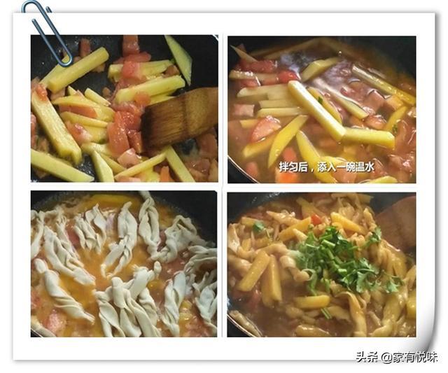 分享3种剩饺子皮的做法,不同的做法体会不一样的味道